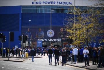El King Power Stadium de Leicester