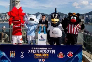 Presentado el Barclays Asia Trophy